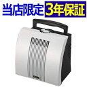 酸素発生器オキシクール32DX(上位機種)メーカー3年保証(通常1年+延長2年保証)公式店 日本製 ワイムアップ製 酸素濃縮器高濃度 小型 送..