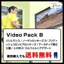 Horizon Fitnessジョンソン(ホライゾンフィットネス)Passport Player(パスポートプレーヤー)Video Pack B(6プログラム)ビデオパックB単品