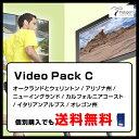 Horizon Fitnessジョンソン(ホライゾンフィットネス)Passport Player(パスポートプレーヤー)Video Pack C(6プログラム)ビデオパックC単品