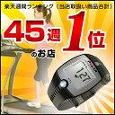 polar FT1( ポラール 腕時計型 心拍計 )※当社商品と同時注文のみのご案内になります。