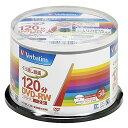【送料無料】バーベイタムジャパン 三菱ケミカルメディア Verbatim 繰り返し録画用DVD-RW(CPRM) VHW12NP50SV1 (1-2倍速/50枚) ホワイトレーベル