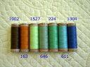キルト糸 メトラーコットン100%NEWカラー7色!