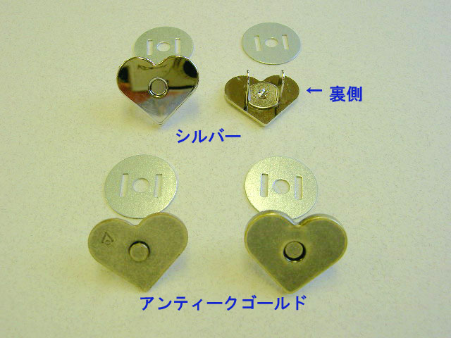 Very very cute! Heart magnet button 1 piece