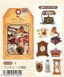 【第3弾】クーリアPoste  Lippee アンティーク雑貨91432