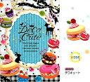 DeCo Cute クーリア 下敷き デコキュート 45623