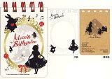 不思議の国のアリス カミオ リングメモ 50348 Alice's Silhoutte