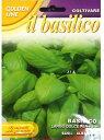 FRANCHI社-イタリア野菜の種 バジル・ドルチェ largo dolce per vasi 大葉スイート