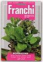 FRANCHI社-イタリアハーブの種 ボリジ