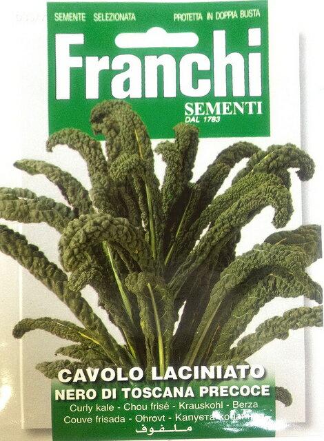 Franchi カーボロネロ(黒キャベツ)