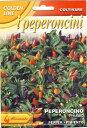 イタリア野菜の種 Franchi社 ペッパー・Pyramid