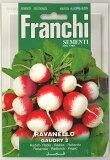 【イタリアの野菜の種】 Franchi社 ラディッシュ・GAUDRY 2 ゴードリー