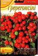 ショッピング冬 【イタリアの野菜の種】 Franchi社 チェリーペッパー ペペロンチーノ