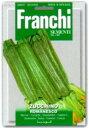 【イタリアの野菜の種】 FRANCHI社ズッキーニロマネスコ...