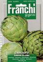 【イタリアの野菜の種】FRANCHI社 アーティチョーク G...