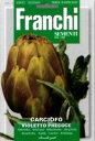 【イタリアの野菜の種】 Franchi社 アーティチョーク・VIOLETTO PRECOCE[21/2]