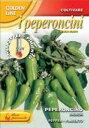 【イタリアの野菜...