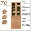 70 cupboard kitchen board dining board kitchen drawer cabinet cupboards wooden finished product door mshs-0171