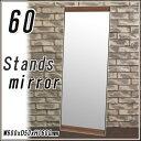 スタンドミラー 60幅 ミラー 姿見 立ち鏡 鏡 カガミ 高級 ウォールナット ブラックアイアン ブラウン モダン 北欧 かがみ 高さ160 ミッドセンチュリー シンプル ウッドフレーム 洗練された スタンド