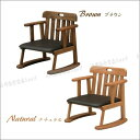 Low chair wooden low type chair natural brown msma-088 for two colors