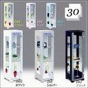 コレクションケース 30 フィギュアケース ガラスケース キャビネット ガラスショーケース ディスプレイラック ホワイト シルバー ブラック イエロー ピンク ...