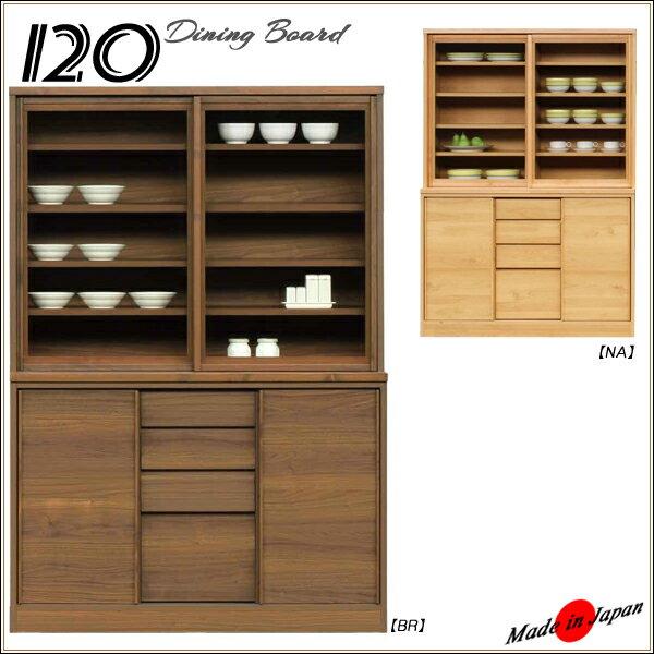 Ms 1 rakuten global market there is tableware shelf for Kitchen units in zambia