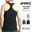 AVIREX アビレックス DAILY タンクトップ バッククロス リブ 無地 (6143503) アヴィレ