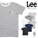 LEE リー Tシャツ 半袖 胸ポケット付き (LT2858) 半袖Tシャツ ポケットTシャツ ワンポイント 無地 ボーダー 白紺黒 メンズ レディース ペアルック カジュアル アメカジ ブランド