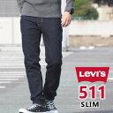 【セール】LEVI'S リーバイス 511 スリム ストレッ...