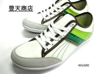 Feng Tian shopping side colorful line sneaker2