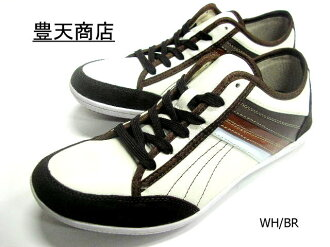 Rich sky store side colorful line sneaker2