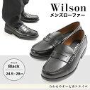 Wilson ウイルソン ローファー(ブラック) メンズ ロ...