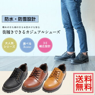 布拉恰諾寬防水雪冬抗滑休閒鞋男鞋休閒鞋 3E 舒適鞋黑