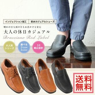 紅色標籤布拉恰諾布拉恰諾紅標休閒鞋男式鞋休閒鞋防水雨鞋黑駱駝滑花邊鞋的設計