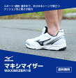 【ミズノ】maximizer18 マキシマイザー 正規品《ランニングシューズ》送料無料 靴 メンズ スニーカー ミズノ ランニングシューズ スポーツ