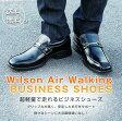 【Wilson】ウィルソン Air Walking エア ウォーキング 超軽量 エアインソール 走れるビジネスシューズ 靴 メンズ靴 ビジネスシューズ 3E コンフォートビジネスシューズ ブラック  黒 送料無料 10P07Nov15