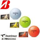 ブリヂストン BRIDGESTONE EXTRA DISTANCE エクストラディスタンス ゴルフボール ディスタンス 1ダース ボール