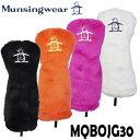 Munsingwear  マンシングウェア フェアウェイ用 ヘッドカバー (20SS) MQBOJG30 ボア素材 キャットハンドタイプ  マンシング か..
