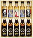 残暑見舞い お中元 地酒・地焼酎・地ビール バラエティセット(クール配送)【宮下酒造】【あす楽】