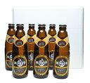ウナギに合うビール6本セット(クール配送)【宮下酒造】【あす楽】