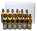 ウナギに合うビール・ピルスナー・デュンケル12本セット(クール配送)【宮下酒造】【あす楽】