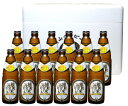 雄町米ラガービール12本セット(クール配送)【宮下酒造】【あす楽】