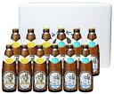 雄町米ラガー・牡蠣に合う白ビール12本セット(クール配送)【宮下酒造】【あす楽】