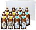 雄町米ラガー・牡蠣に合う白ビール8本セット(クール配送)【宮下酒造】【あす楽】