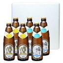 雄町米ラガー・牡蠣に合う白ビール6本セット(クール配送)【宮下酒造】【あす楽】