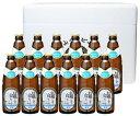 牡蠣に合う白ビール12本セット(クール配送)【宮下酒造】【あす楽】