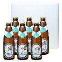 牡蠣に合う白ビール6本セット(クール配送)【宮下酒造】【あす楽】