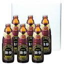 地ビール独歩 デュンケル6本セット(クール配送)【宮下酒造】【あす楽】