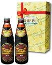 チョコレート独歩2本セット(HC2)バレンタインデーにはチョコレートビール、チョコビール!【宮下酒造】【あす楽】