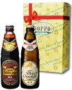 チョコレート独歩・ホワイトチョコレート独歩2本セット(HC1HW1)ホワイトデーにはチョコレートビール、チョコビール!