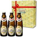 ホワイトチョコレート独歩3本セット(HW3)バレンタインデーにはチョコレートビール、チョコビール!(クール配送)【宮下酒造】【あす楽】